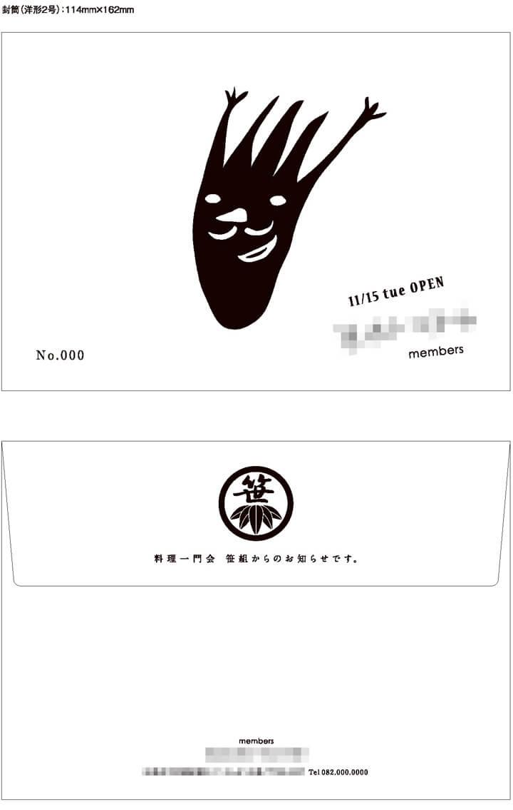 st_futo_02-(2)