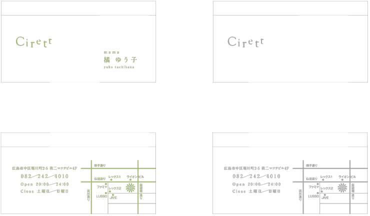 Cirett_card_fin_2_ol