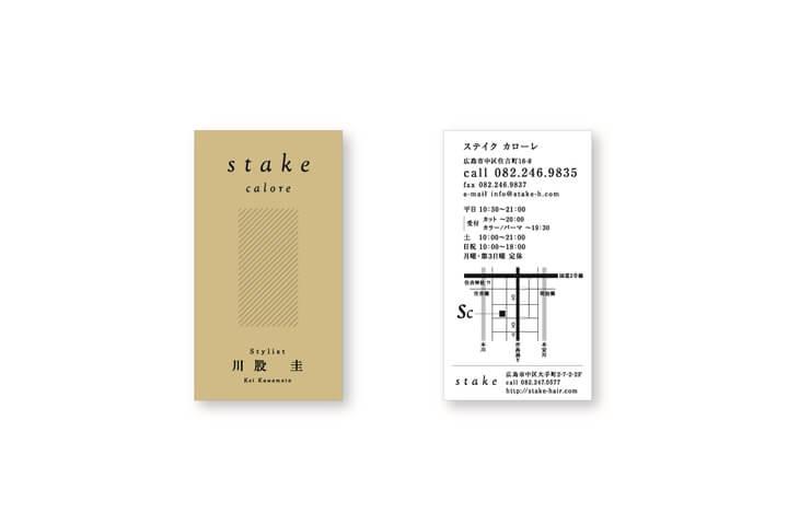 SC_card_1720